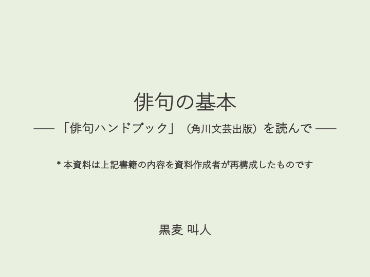 f:id:daikio9o2:20210520154338p:plain