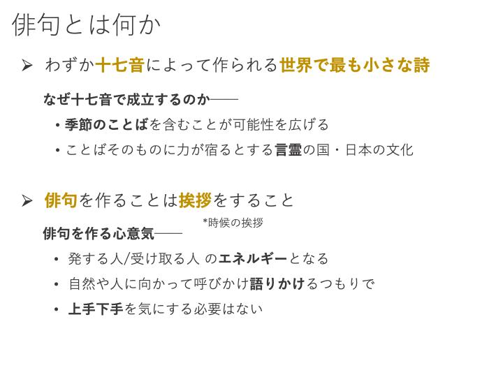 f:id:daikio9o2:20210520154354p:plain