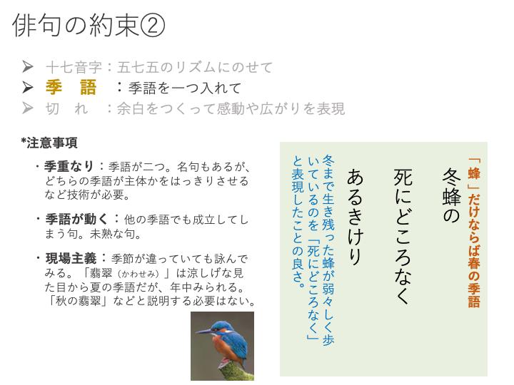 f:id:daikio9o2:20210520154424p:plain