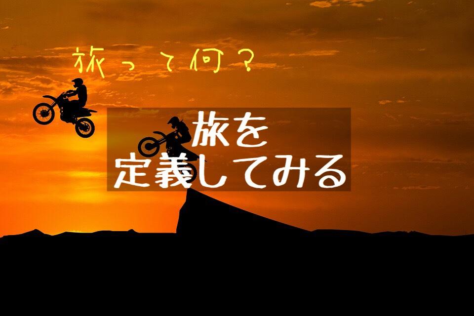 f:id:daikisaiko:20180321171539j:plain