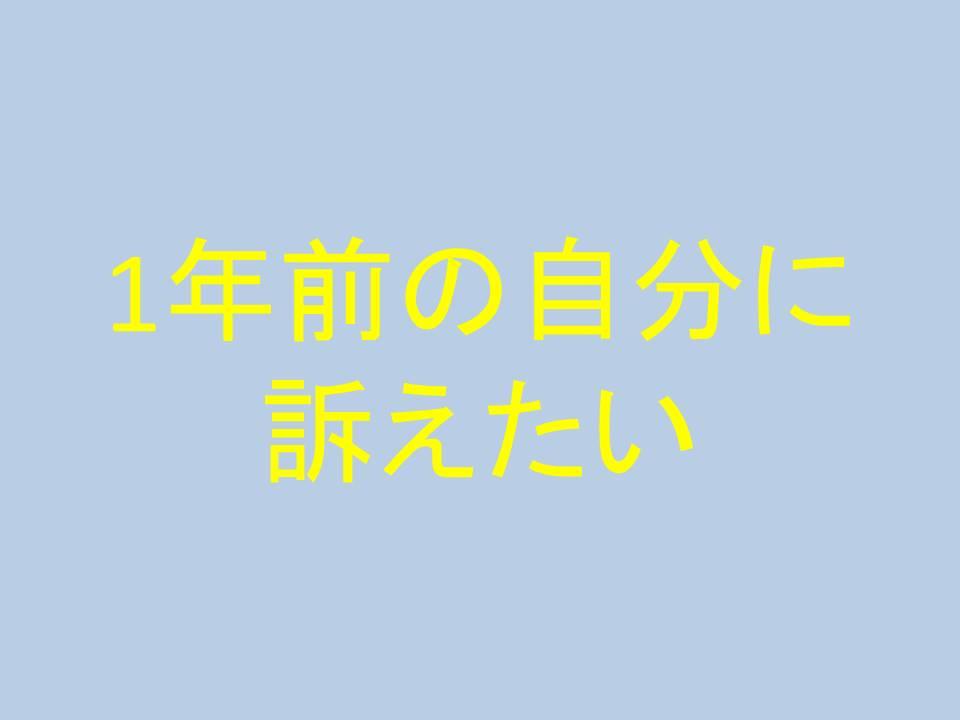 f:id:daikistep:20161111135258j:plain