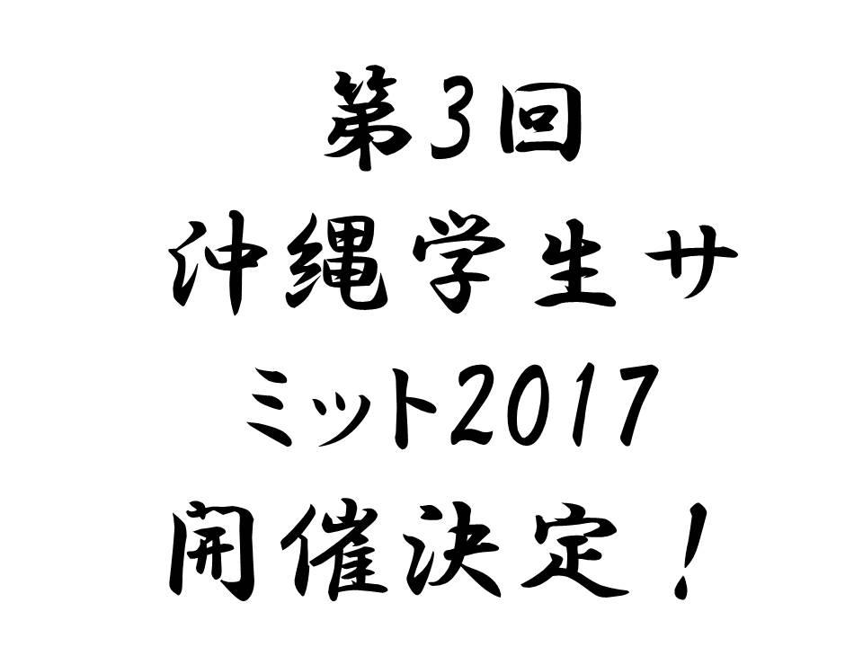 f:id:daikistep:20170125213424j:plain