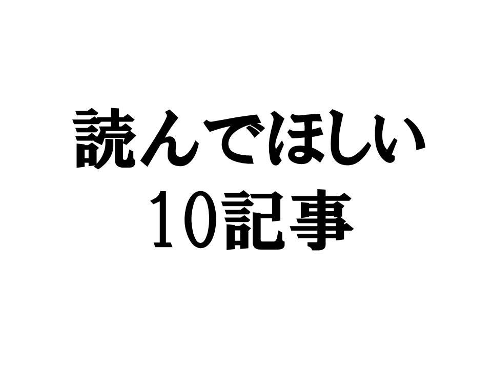 f:id:daikistep:20170201175504j:plain