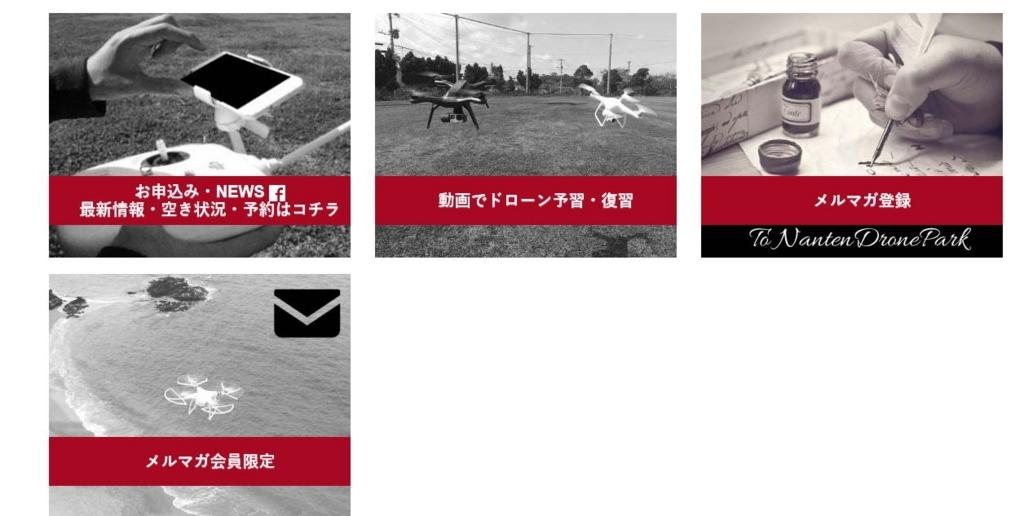 f:id:daikistep:20170825201725j:plain