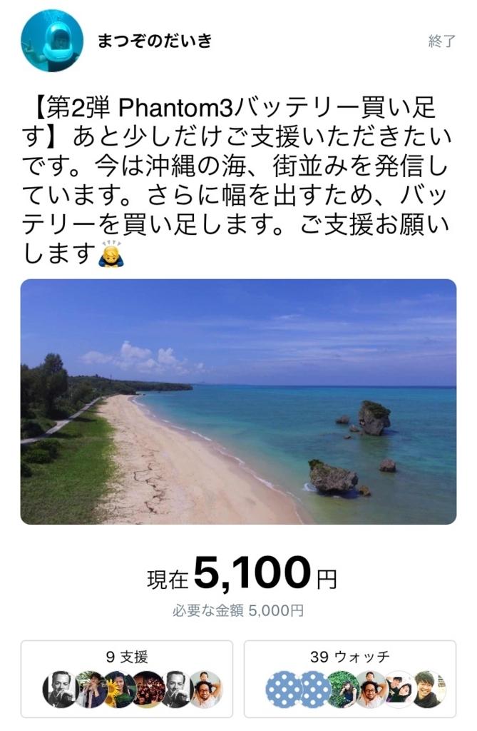 f:id:daikistep:20171124124129j:plain