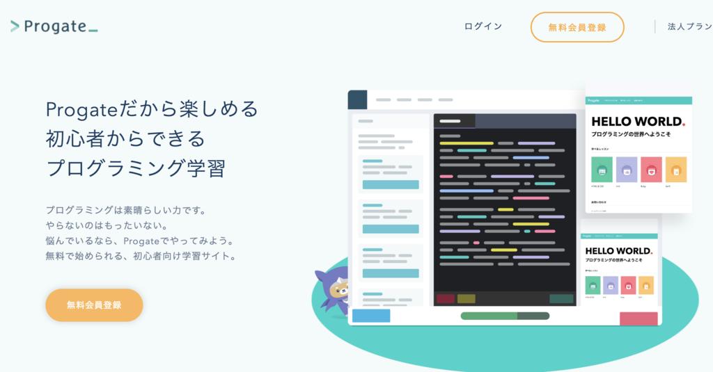 f:id:daikiyano:20181005164133p:plain