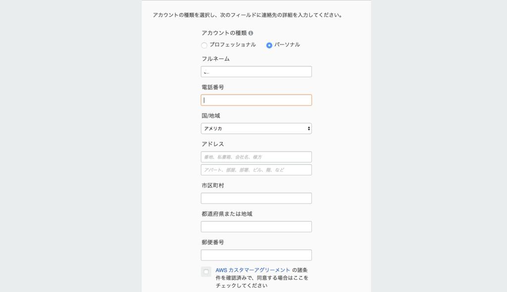 f:id:daikiyano:20181007135015p:plain