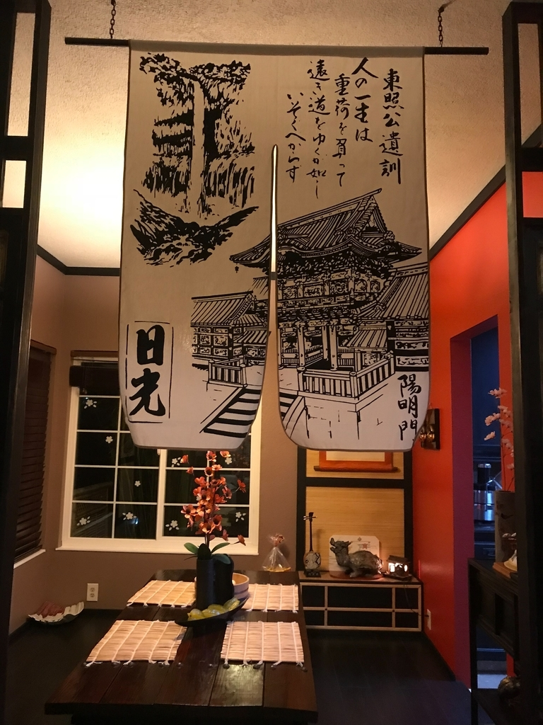 f:id:daikiyano:20181224132221j:plain