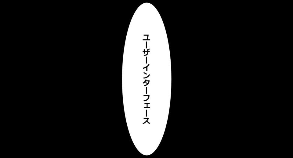 f:id:daikiyano:20190103123722j:plain