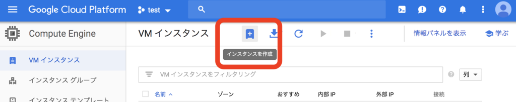 f:id:daikiyano:20190127133227p:plain