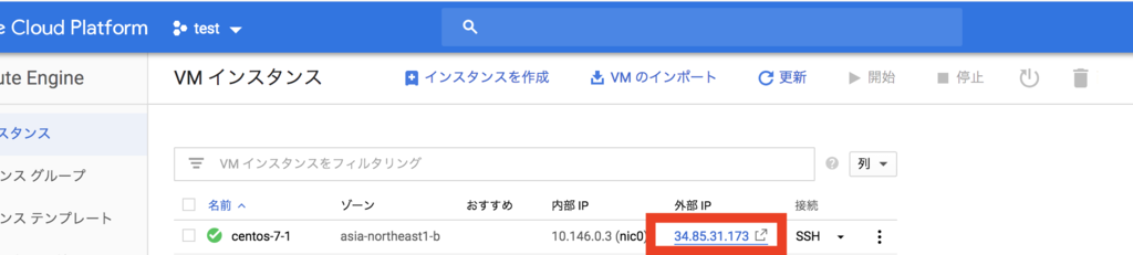 f:id:daikiyano:20190130175745p:plain