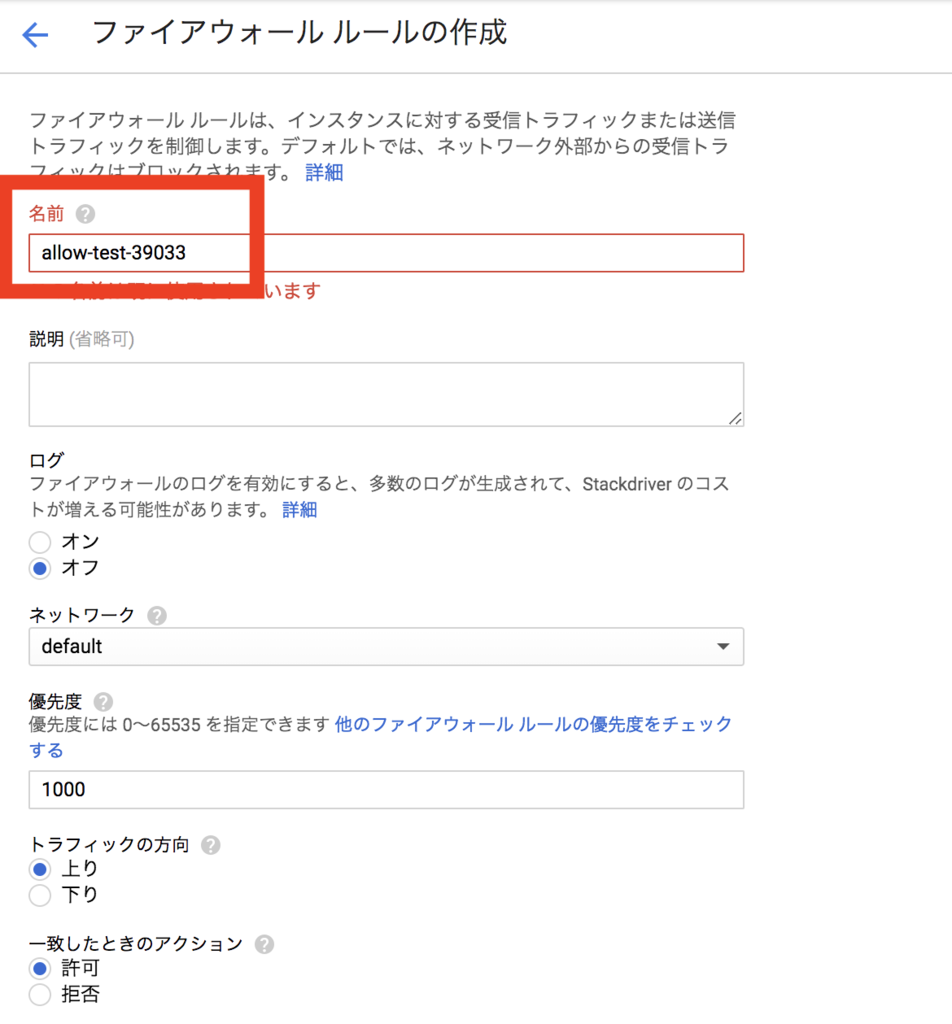 f:id:daikiyano:20190203134335p:plain