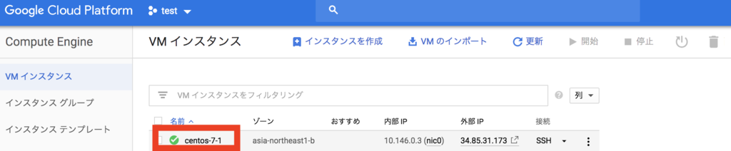 f:id:daikiyano:20190203134540p:plain