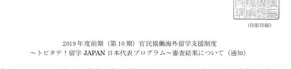 f:id:daikiyano:20190207163927j:plain