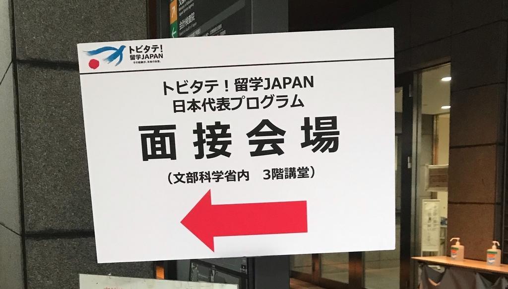 f:id:daikiyano:20190209103752j:plain