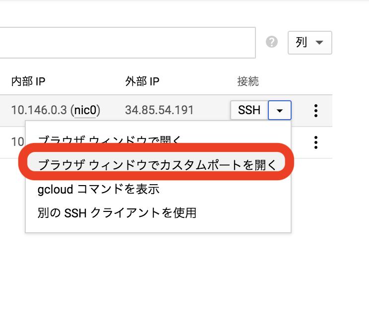f:id:daikiyano:20190217153033p:plain