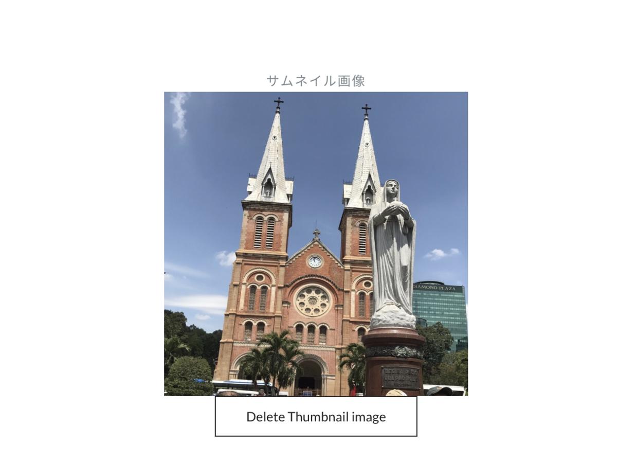 f:id:daikiyano:20190317205200p:plain