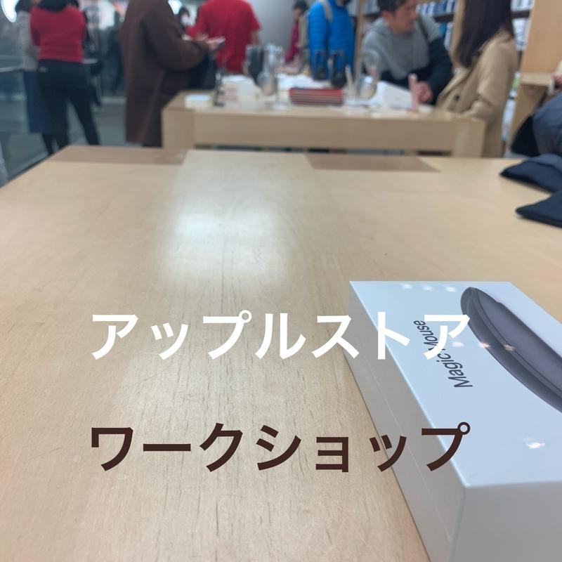 f:id:daikoku-77:20190104225951j:plain