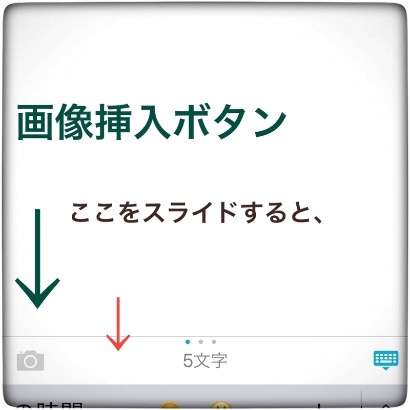 アプリアイコン説明