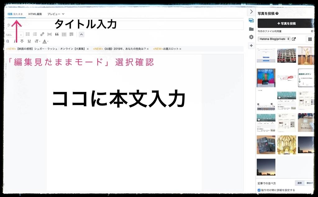 f:id:daikoku-77:20190107204744j:plain