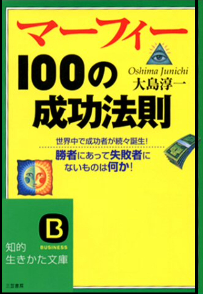 f:id:daikoku-77:20190112224103j:plain