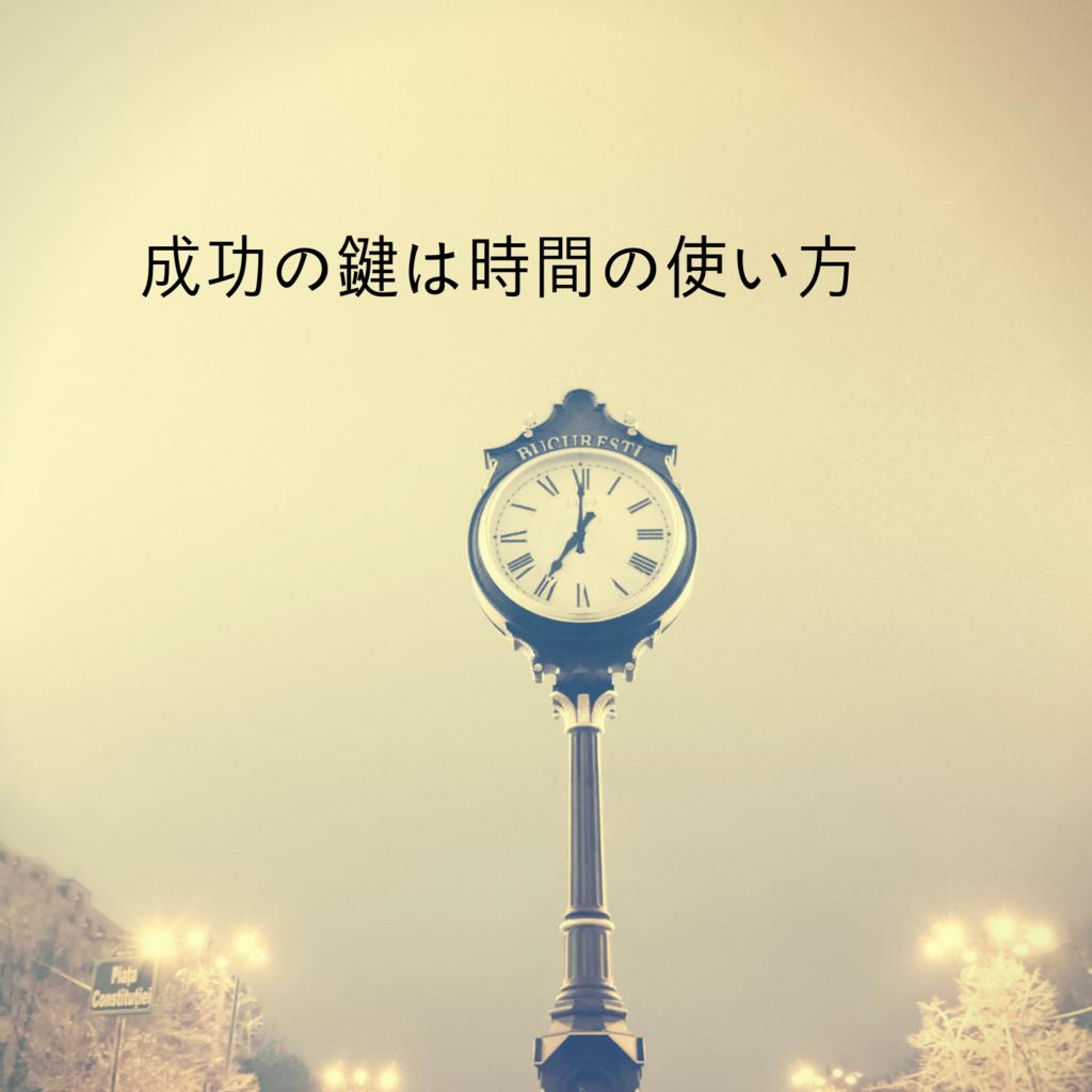 f:id:daikoku-77:20190203192057p:plain