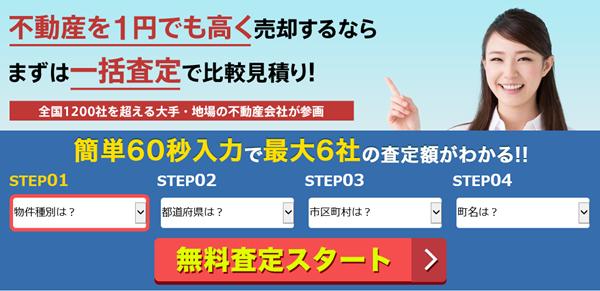 f:id:daikoku18:20170530235920p:plain