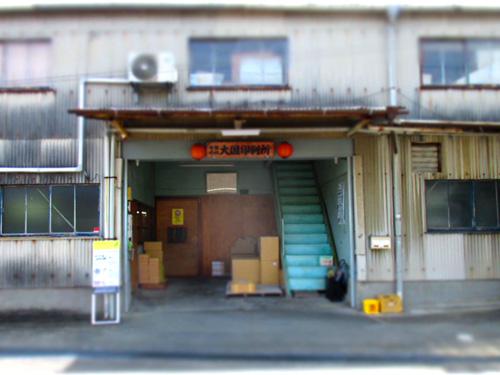 f:id:daikokuinsatsusho:20200521140338j:plain