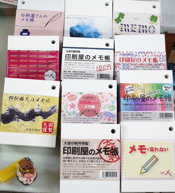 f:id:daikokuinsatsusho:20200608151304j:plain