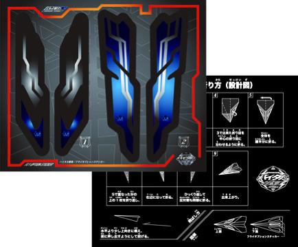 f:id:daikokuinsatsusho:20200616134107j:plain