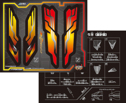 f:id:daikokuinsatsusho:20200616134325j:plain