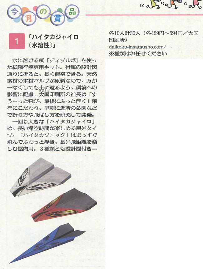 f:id:daikokuinsatsusho:20200807133427j:plain
