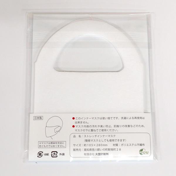 f:id:daikokuinsatsusho:20200930162412j:plain