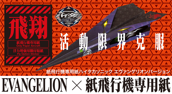 f:id:daikokuinsatsusho:20201215101843j:plain
