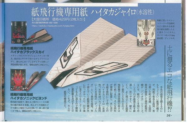 f:id:daikokuinsatsusho:20210506105133p:plain