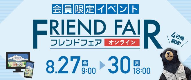 f:id:daikokuinsatsusho:20210827084115j:plain