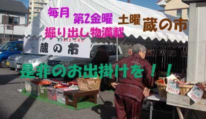f:id:daikokuya2:20180112213327j:image