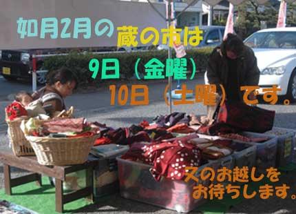 f:id:daikokuya2:20180112213950j:image