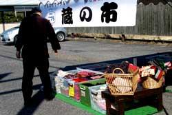 f:id:daikokuya2:20180209192748j:image