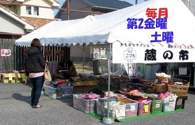 f:id:daikokuya2:20180209193934j:image