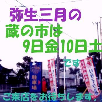 f:id:daikokuya2:20180303090127j:image