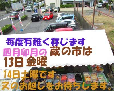 f:id:daikokuya2:20180309202706j:image