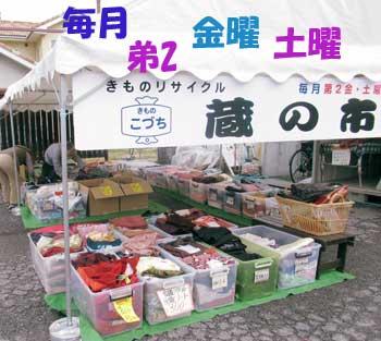 f:id:daikokuya2:20180309205708j:image