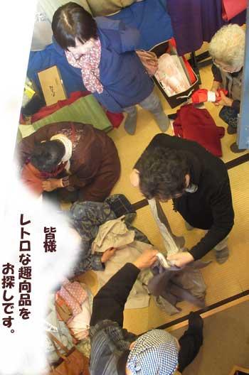 f:id:daikokuya2:20180310072652j:image