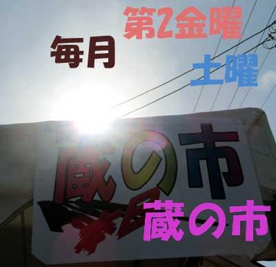 f:id:daikokuya2:20180413174745j:image