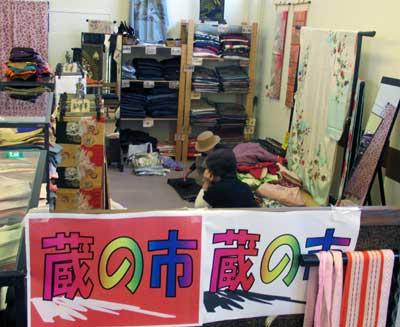 f:id:daikokuya2:20180413174828j:image