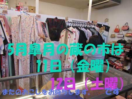 f:id:daikokuya2:20180413175358j:image