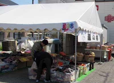 f:id:daikokuya2:20180413182557j:image