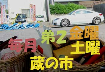 f:id:daikokuya2:20180608163242j:image