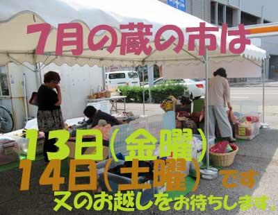 f:id:daikokuya2:20180608164518j:image